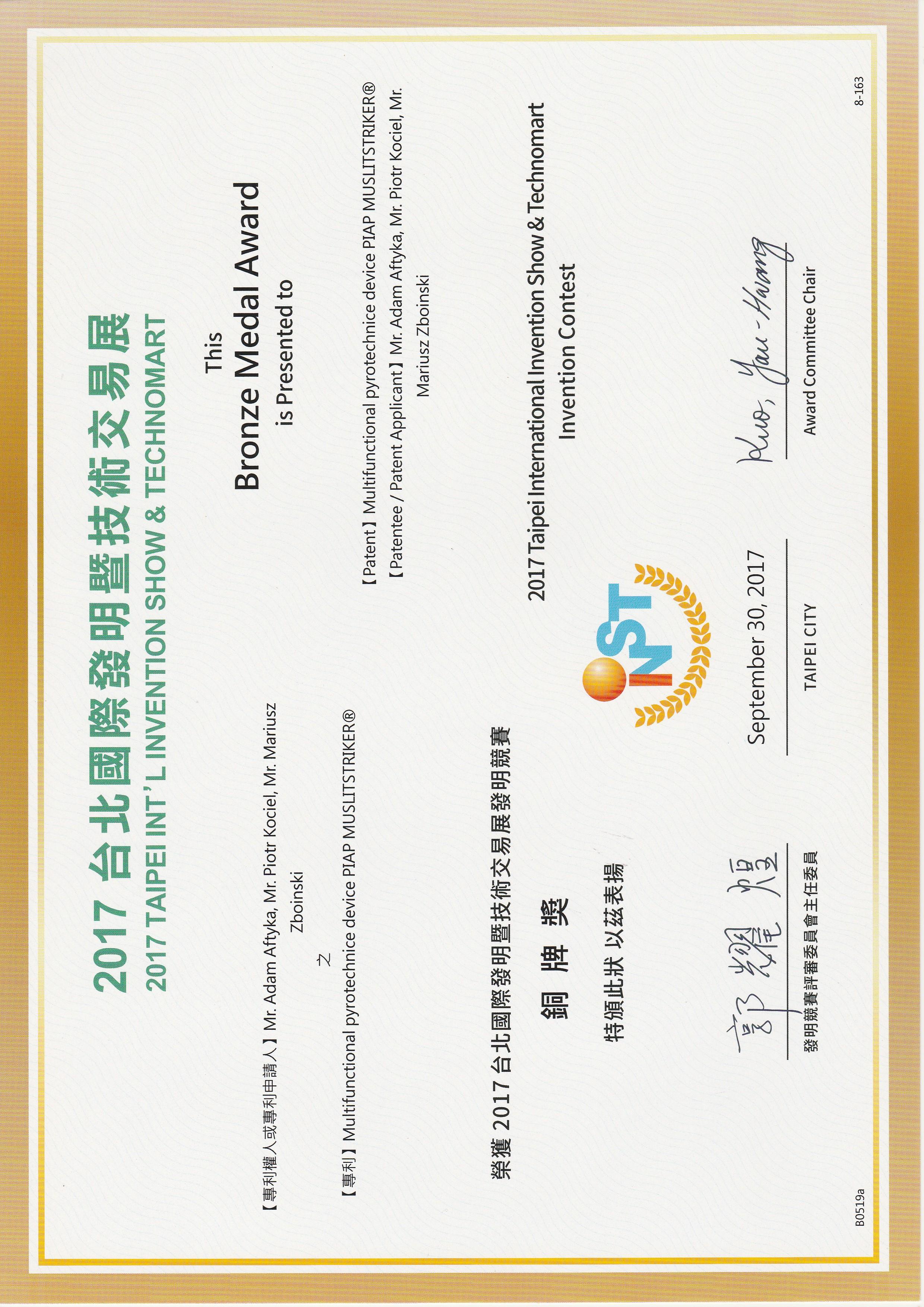 multistriker brązowy medal taipei 2017